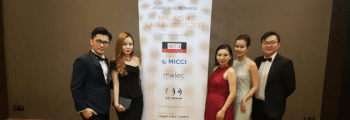 2018 Law Firm Awards