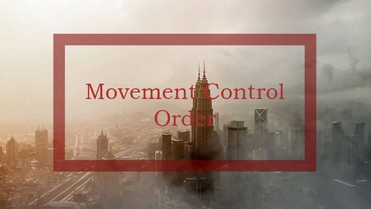 行动管制令期间无法营业,公司可否借此为由终止或延长合约
